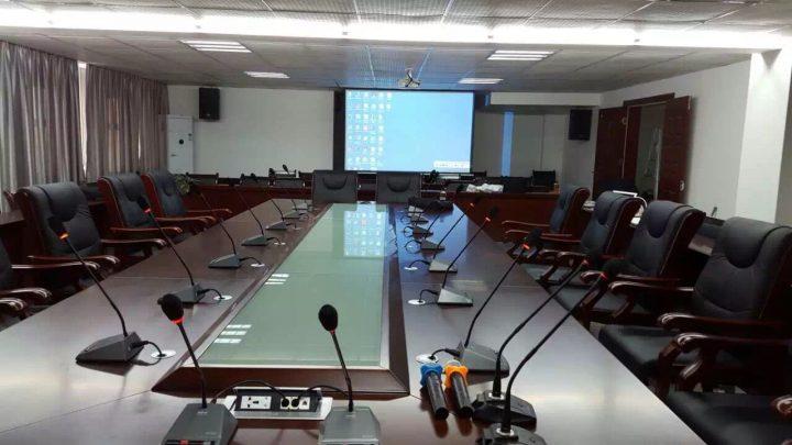 Toplantı Salonu Ses Sistemleri